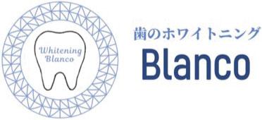 Blanco Yamagata